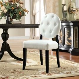 Button Dining Side Chair in White